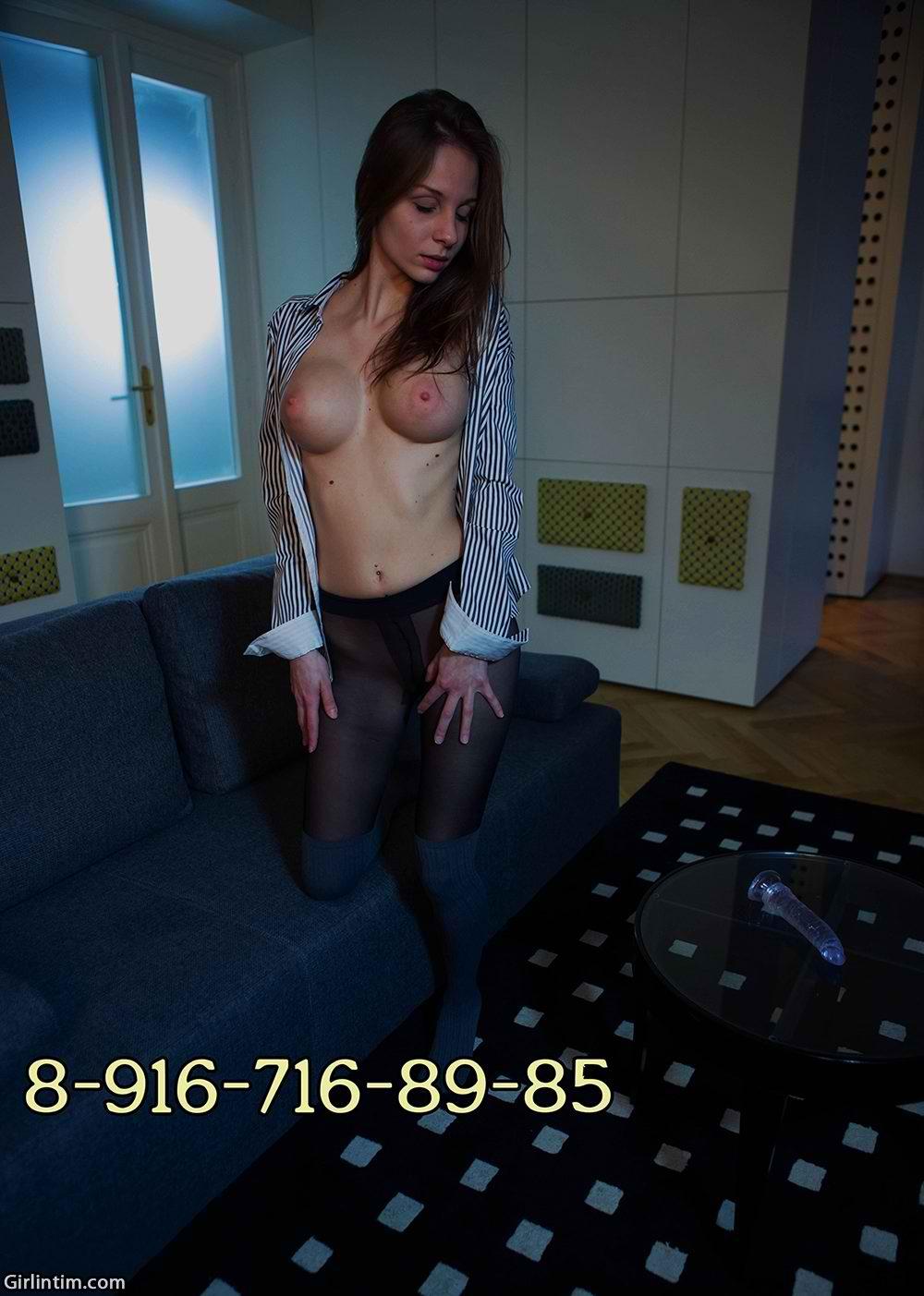 где в уфе найти проститутку-студентку было немного неловко